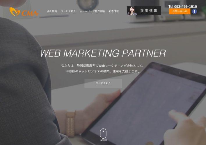 Google 翻訳のウェブサイト翻訳ツールが終了?!まだ使える裏技をご紹介
