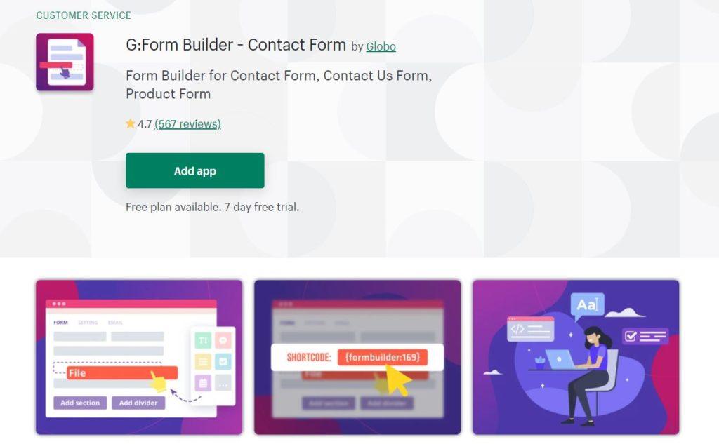 フォーム作成アプリform-builder